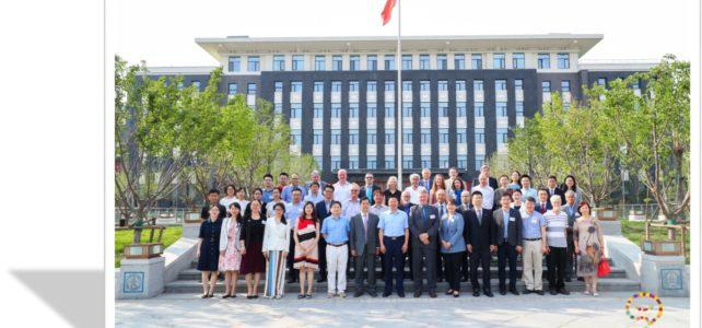 28.06.2019 В Пекине (КНР) прошло заседание ISO/IEC JTC 1/SC 36 «Информационные технологии в обучении, образовании и подготовке»