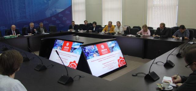 13.11.2019 Перспективы создания системы НСИ/MDM нового поколения