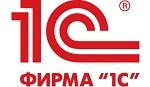 18.11.2020 Состоялся Бизнес-форум 1С:ERP в онлайн-формате