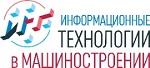 21-22.04.2021 Состоялась II Международная конференция «Информационные технологии в машиностроении»