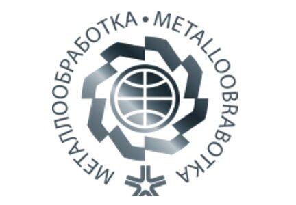 28.05.2021 Комитетом РСПП по промышленной политике и техническому регулированию, в рамках выставки «Металлобработка -2021», проведено мероприятие IT Battle