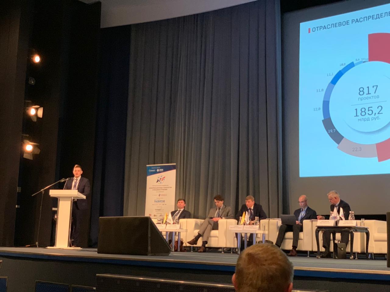 Финансовая поддержка цифровой трансформации промышленных предприятий